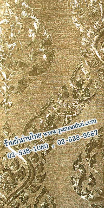 วอลเปเปอร์ลายไทย ลายเทพพนมสีทอง