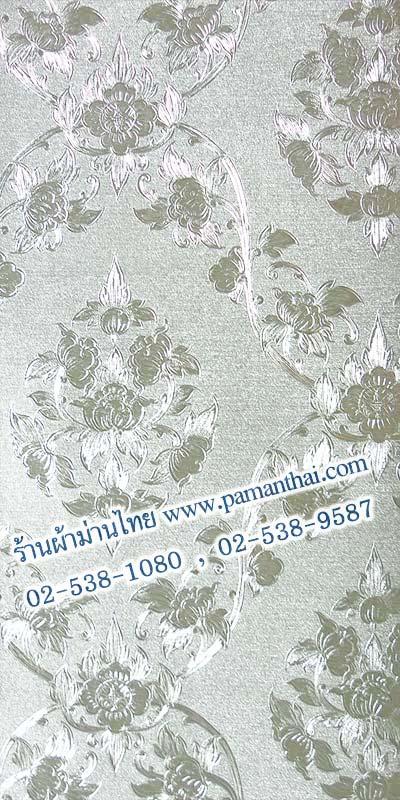 วอลเปเปอร์ลายไทย ลายดอกพุดตาลสีเงินเงา