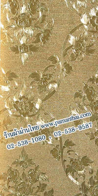 วอลเปเปอร์ลายไทย ลายดอกพุดตาลสีทอง