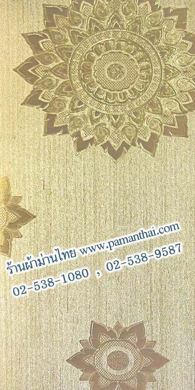 วอลเปเปอร์ลายไทย ลายดาวสีทอง